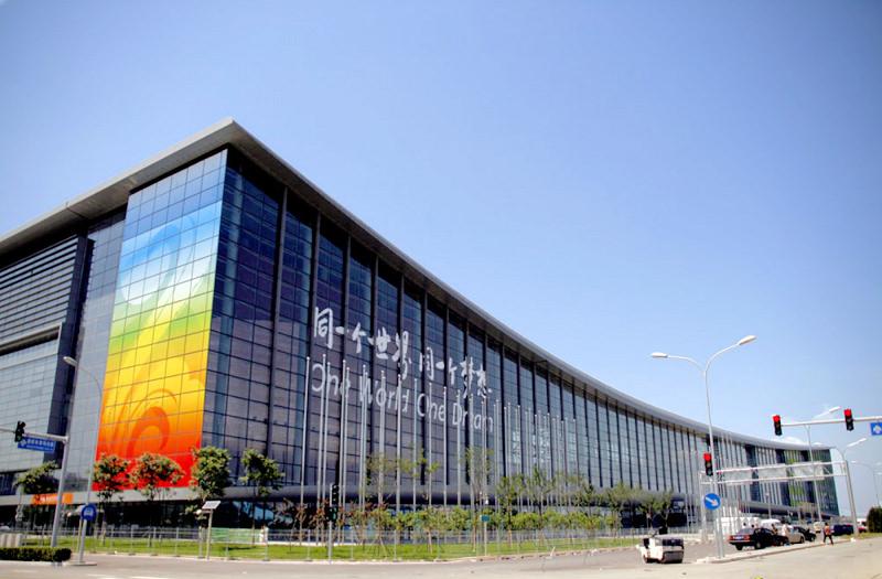 National Convention Center - Beijing