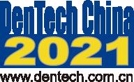 logo Dentech China 2021 meeting